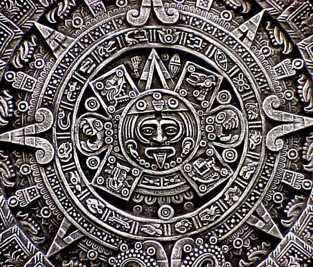 У народа майя знание и религия были неотделимы одно от другого и составляли единое мировоззрение, которое находило отражение в их искусстве. Представления о разнообразии окружающего мира персонифицировались в образах многочисленных божеств.